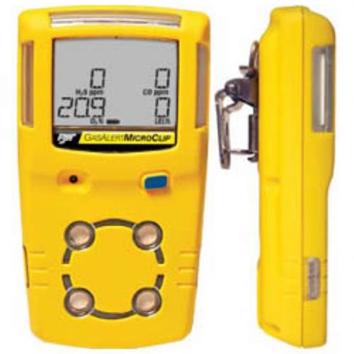 有毒氣體探測儀