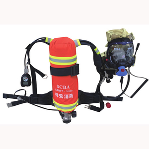 正壓式消防空氣呼吸器